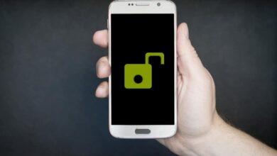 Photo of Cómo acceder a sitios bloqueados en Android