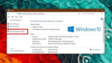 Photo of Cómo cambiar el nombre de red de una PC con Windows 10
