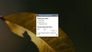 Photo of Cómo cambiar automáticamente los temas oscuros y claros según el tiempo en Windows 10