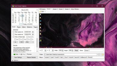 Photo of Cómo programar capturas de pantalla en Windows 10