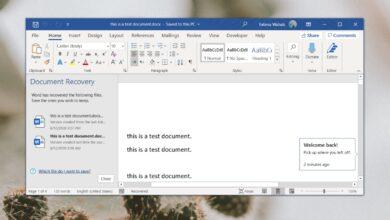 Photo of Cómo recuperar un documento de Word no guardado en Windows 10