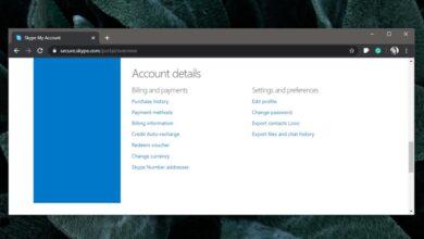 Photo of Cómo hacer una copia de seguridad e importar contactos en Skype