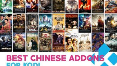 Photo of Los mejores complementos chinos de Kodi: mira televisión y películas chinas en Kodi