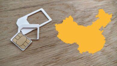 Photo of Las mejores tarjetas SIM locales para China