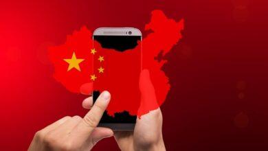 Photo of La mejor VPN para China Mobile en 2020