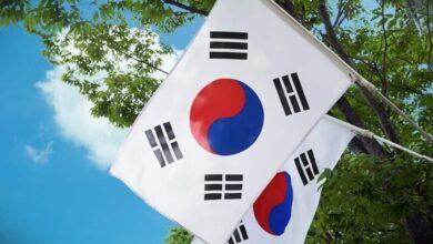 Photo of La mejor VPN para Corea del Sur en 2020 para proteger su privacidad
