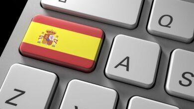 Photo of Cómo obtener una dirección IP en español desde cualquier lugar