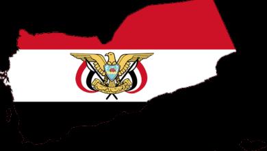 Photo of La mejor VPN para Yemen en 2020 para seguridad y privacidad en Internet