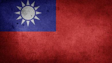 Photo of VPN de Taiwán: ¿Cuál es la mejor VPN para Taiwán en 2020?