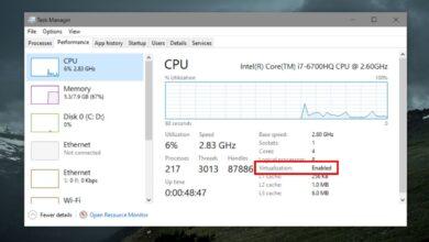 Photo of Cómo habilitar Hyper-V en Windows 10