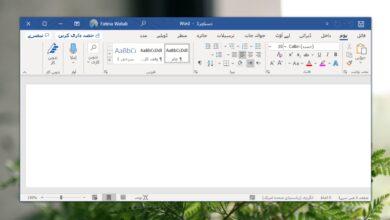 Photo of Cómo cambiar el idioma en Office 365