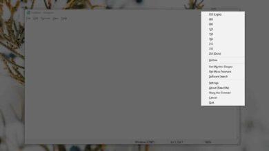 Photo of Cómo agregar un modo de teatro en todo el sistema en Windows 10