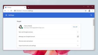 Photo of Cómo deshabilitar la sincronización de extensiones en Chrome sin deshabilitar la sincronización