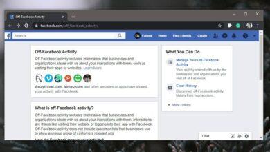 Photo of Cómo deshabilitar el seguimiento de la actividad de Facebook fuera del sitio por aplicaciones y sitios web