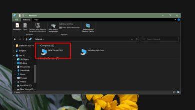Photo of Cómo encontrar el nombre de la computadora en Windows 10