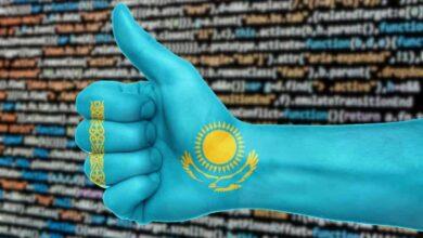 Photo of Obtenga una dirección IP de Kazajstán desde cualquier lugar del mundo