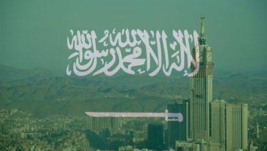 Photo of Obtenga la dirección IP de Arabia Saudita desde cualquier lugar del mundo