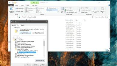 Photo of Cómo eliminar la carpeta $ GetCurrent en Windows 10