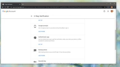 Photo of Cómo configurar Google Authenticator para una cuenta de Gmail