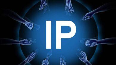 Photo of Cómo ocultar su dirección IP gratis