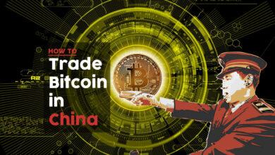 Photo of Cómo comprar e intercambiar Bitcoin en China: métodos de trabajo para 2020
