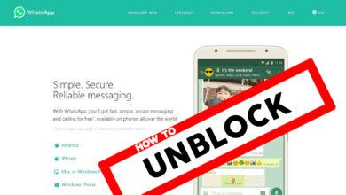 Photo of Desbloquee WhatsApp y utilícelo sin restricciones: ¿funciona en su país?