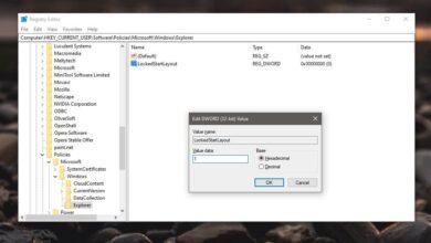 Photo of Cómo bloquear el diseño del menú Inicio en Windows 10