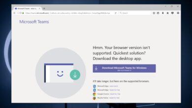 Photo of La versión del navegador de Microsoft Teams no es compatible [CORREGIDO]