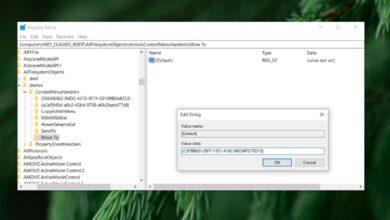 Photo of Cómo agregar las opciones de menú contextual 'Mover a' y 'Copiar a' en Windows 10