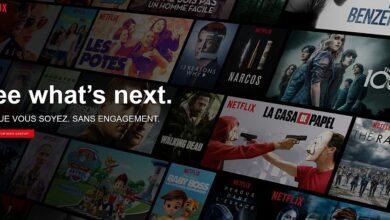 Photo of Las mejores VPN para Netflix Francia en 2020: desbloquee y mire desde cualquier lugar