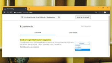 Photo of Cómo obligar a Chrome a priorizar las URL sobre los términos de búsqueda