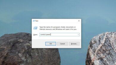 Photo of Cómo abrir el Panel de control en Windows 10