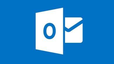 Photo of Complemento de Microsoft Teams para Outlook: cómo descargar e instalar