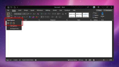 Photo of Cómo pegar texto sin formatear en Word para Office 365