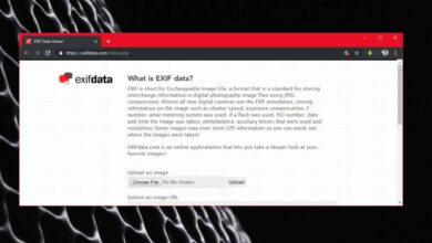Photo of Cómo verificar una huella de Photoshop en datos EXIF