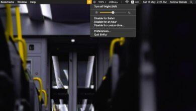 Photo of Cómo deshabilitar Night Shift en aplicaciones en macOS