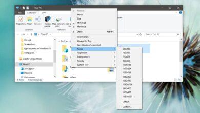 Photo of Cómo centrar y cambiar el tamaño de las ventanas de la aplicación en Windows 10