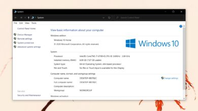 Photo of Cómo acceder al Panel de control del sistema en Windows 10