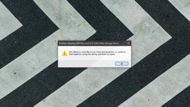 Photo of Cómo corregir el error 'Este dispositivo está actualmente en uso' para unidades externas en Windows 10