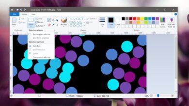 Photo of Cómo hacer que el fondo sea transparente en Paint (Windows 10)