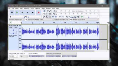 Photo of Cómo eliminar el silencio de un archivo de audio en Windows 10