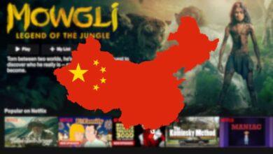 Photo of Cómo desbloquear Netflix estadounidense en China