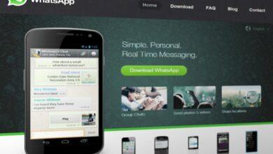 Photo of Cómo desbloquear las llamadas de WhatsApp en Qatar