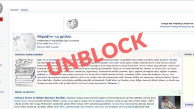 Photo of Desbloquee Wikipedia desde cualquier lugar: la mejor VPN para Wikipedia en 2020