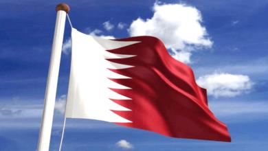 Photo of Cómo obtener una dirección IP de Qatar de cualquier país