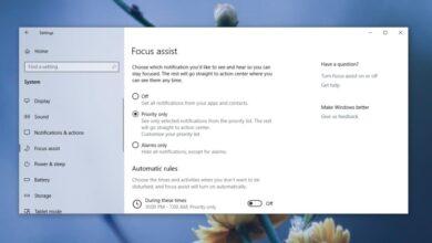 Photo of Cómo incluir aplicaciones en la lista blanca en Focus Assist en Windows 10