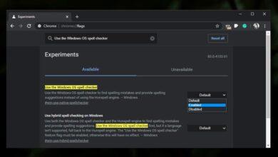 Photo of Cómo habilitar el corrector ortográfico de Windows en Chrome
