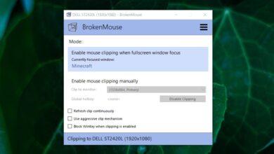 Photo of Cómo sujetar el mouse al borde de la pantalla en Windows 10