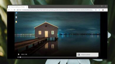 Photo of Cómo usar el modo Imagen en imagen de Chrome para videos locales