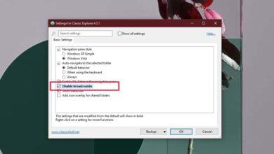 Photo of Cómo mostrar la ruta completa de la carpeta en el Explorador de archivos en Windows 10